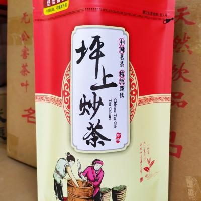 炒茶坪上老炒茶揭西炒茶高山炒茶心1斤共1袋黑茶96年陈年老炒茶陈香老茶