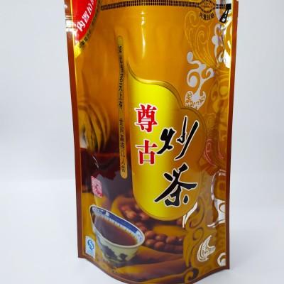陈年老炒茶揭西坪上老炒茶陈香黑茶93年超细芽老茶茶心1袋1斤浓香老炒茶