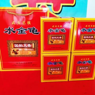 水金龟清香茶叶武夷名枞水金龟茶叶大红袍岩茶1斤四盒一套装国韵天香大红袍