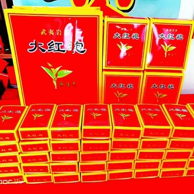 大红袍茶叶武夷岩茶贡茶大红袍熟茶传统炭焙大红袍兰花香茶叶四盒一斤套装