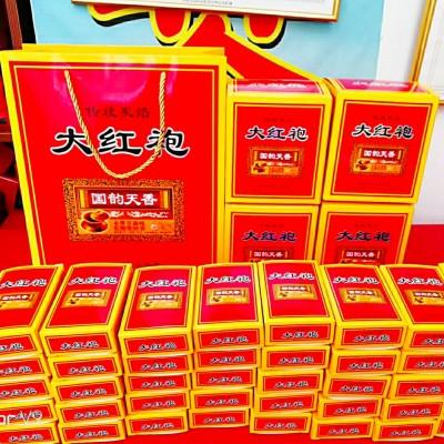 传统炭焙大红袍茶叶国韵天韵肉桂大红袍熟茶四盒一斤浓香大红袍茶叶