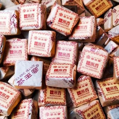 茶王寨糯米香普洱茶熟茶1斤共2罐糯香普洱茶浓香熟茶糯米香小方砖糯米香叶