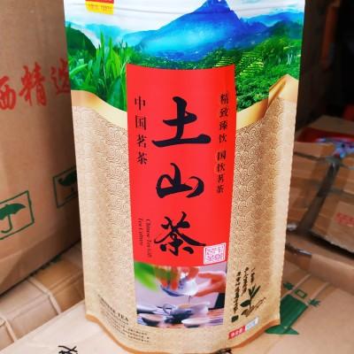 大坪土山茶潮汕工夫茶惠来八仙茶1斤高山土山茶炭焙浓香高山茶八仙土山茶