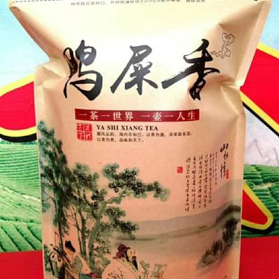 抽湿鸭屎香单枞生茶1斤潮州特产凤凰乌叶单枞高山单丛茶清香鸭屎香单枞茶