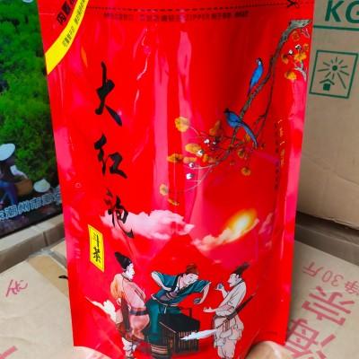 大红袍茶叶武夷岩茶炭焙大红袍茶浓香贡茶大红袍1斤高山大红袍黑茶醇香红袍