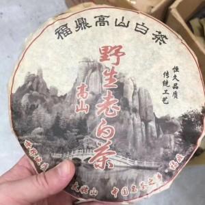 2015年太姥山寿眉白茶350克/饼,7饼包邮。