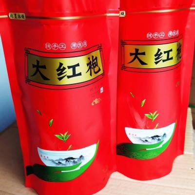 原味大红袍熟茶武夷岩茶贡茶大红袍纯手工原生态茶叶浓香大红袍茶1斤共2袋