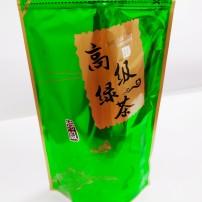 绿茶特级云雾绿茶杭州高级绿茶浓香绿茶1斤茶芽青茶绿茶