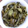 凤凰单丛鸭屎香单枞茶1斤潮州单枞茶清香鸭屎香茶头黄叶枝头乌叶单枞茶青茶
