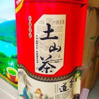 土山茶富硒八仙王大坪土山茶潮汕工夫茶高山茶叶八仙茶大坪土山茶1斤八仙茶