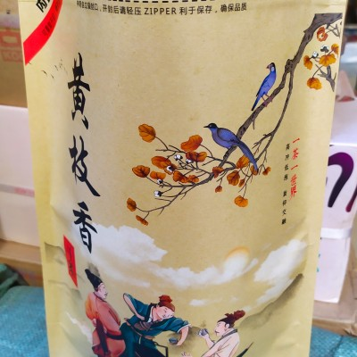 黄枝香单枞茶潮州凤凰单枞茶清香黄枝香单丛茶1斤高山茶叶乌叶单枞茶黄枝香
