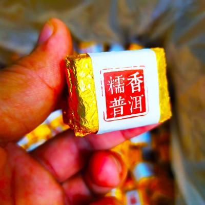 糯香迷你普洱茶金币方砖沱茶20年云南普洱茶熟茶糯米香普洱砖茶1斤共2罐