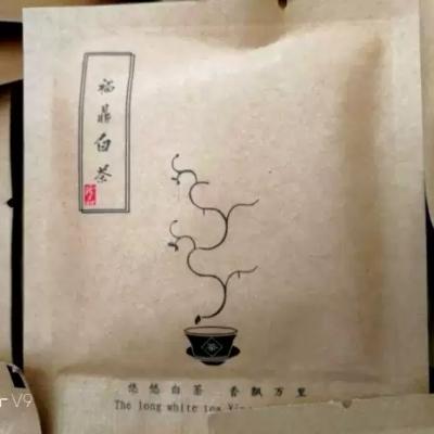 福鼎白茶寿眉老白茶工艺饼干13年老茶大白茶老叶片可煮可泡1斤寿眉白茶