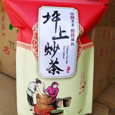 坪上炒茶揭西老炒茶高山炒茶潮汕工夫茶陈年老炒茶93年老茶陈香炒茶1斤