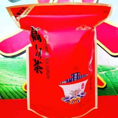 高山茶富硒八仙王精选大坪土山茶高山乌龙茶潮汕工夫茶惠来土山茶1斤八仙茶