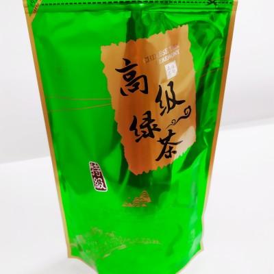 绿茶茶叶高山茶杭州绿茶高级绿茶特级云雾绿茶1斤浓香大壶茶绿叶青茶绿茶