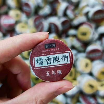 糯香陈韵五年陈普洱熟茶1斤共2罐古问糯米香普洱茶醇香迷你沱茶糯香普洱