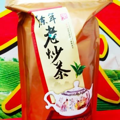 陈年老炒潮汕炒茶高山乌龙茶揭西坪上炒茶93年老茶陈香黑茶熟茶1斤炒茶心