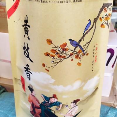 黄枝香单枞茶潮州乌龙茶高山茶叶凤凰单丛茶清香黄枝香单枞茶1斤乌叶黄枝香