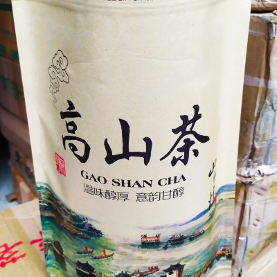 高山茶叶惠来土山茶潮汕工夫乌龙茶大坪土山茶炭焙熟茶八仙茶1斤高山土山茶