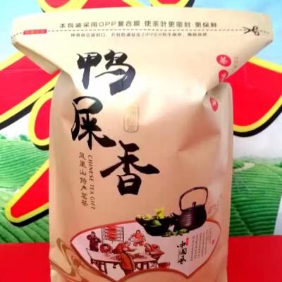 鸭屎香单枞熟茶凤凰单枞茶叶高山乌岽单枞茶浓香单丛茶1斤凤凰山特产茗茶