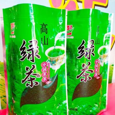 高山茶云雾绿茶青茶杭州绿茶中国茗茶乌龙茶绿茶生茶1斤共2袋新茶日照绿茶
