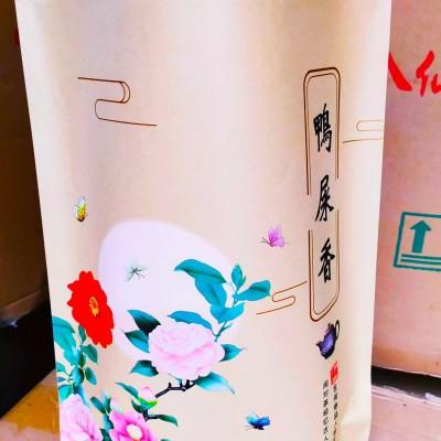 鸭屎香单枞生茶头1斤潮州单枞青茶大乌叶单丛茶粗枝大叶黄叶单枞茶头茶叶