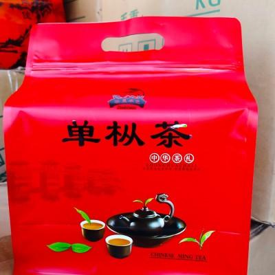 黄枝香单枞茶潮州凤凰单枞茶1斤乌叶单枞茶清香黄枝香单丛茶高山单枞茶