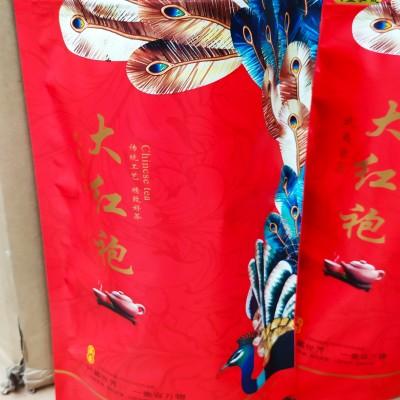 大红袍茶叶武夷岩茶贡茶炭焙兰花香大红袍茶叶1斤共2袋高山茶叶清香大红袍