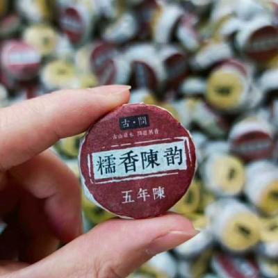 古问糯香陈韵五年陈普洱茶熟茶1斤共2罐糯米香普洱茶浓香糯香普洱茶小沱茶