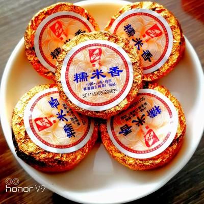 狮王糯米香普洱茶熟茶1斤共2罐稀有林老根古树茶糯米香普洱茶糯香普洱茶