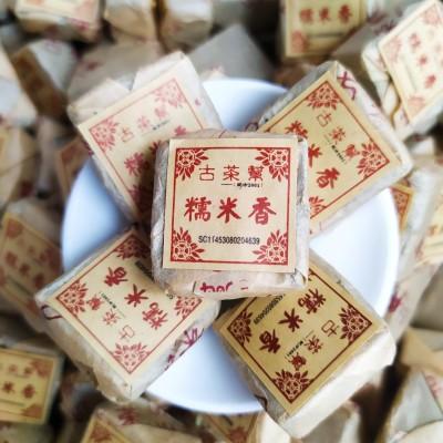 古茶帮普洱茶糯米香方砖1斤共2罐糯香普洱砖茶糯米香古茶帮普洱茶糯米普洱