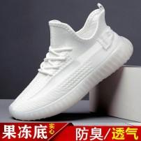 厂家直销批发价【透气防臭】椰子350夏季跑步运动鞋子男女情侣新款网鞋