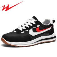 双星男鞋新款夏季阿甘鞋休闲运动鞋休闲跑步鞋子