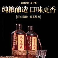 【窖藏原浆】贵州茅台镇珍藏整箱6瓶53度酱香型正宗纯粮食白酒500ml