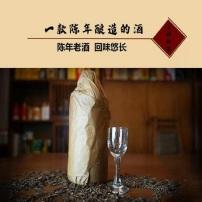 【原浆老酒】茅台镇酒糟封藏整箱6瓶酱香型53度酱香型白酒纯粮食酒绵柔