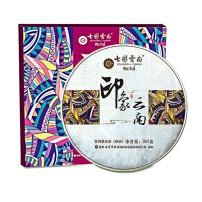 七彩云南 庆沣祥普洱茶熟茶饼357g印象云南礼盒装送礼