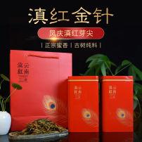 云南凤庆滇红茶大金针2020年新茶春茶蜜香型散装古树红茶礼盒装