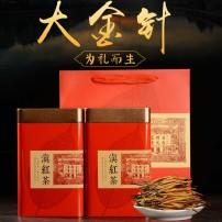 云南凤庆滇红茶蜜香大金针古树红茶叶一级两罐礼盒装500g