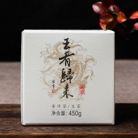 滇庆堂茶叶 云南普洱茶生茶砖茶2019年春茶班章古树茶450g茶叶