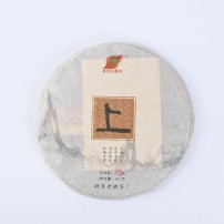 班章老树茶厂上善若水 原生态陈香普洱茶生茶砖 357克 上熟