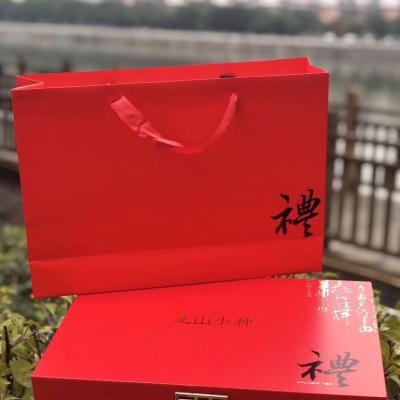 武夷山正山小种红茶茶叶暖胃润喉礼盒装250克