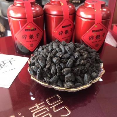 云南普洱熟茶8年糯米香碎银子茶化石酒坛子12罐礼盒装送礼一斤装