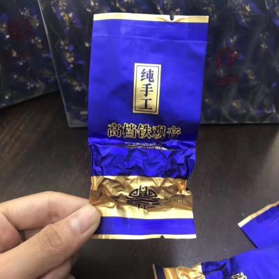 2019秋茶安溪铁观音茶叶乌龙茶正味兰花香清香型一斤两盒
