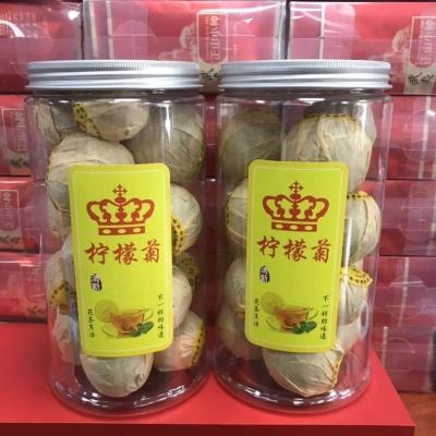 2019网红小柠檬红茶花果茶菊花茶云南滇红特级茶叶两罐装,颗颗精挑细选