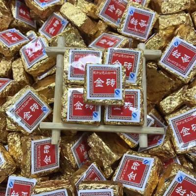 2001年云南普洱熟茶原味小沱茶迷你小沱茶金砖一斤两罐装