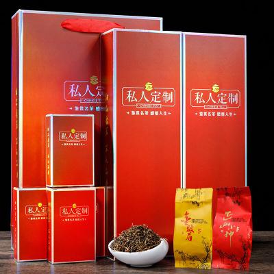 【私人订制茶】茶叶红茶金骏眉正山小种蜜香浓香型红茶礼盒装300g