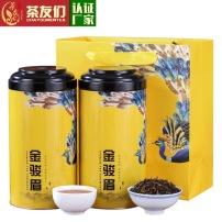 茶友们●金骏眉红茶茶叶一级浓香型武夷山正山小种新茶散装罐装礼盒装500g