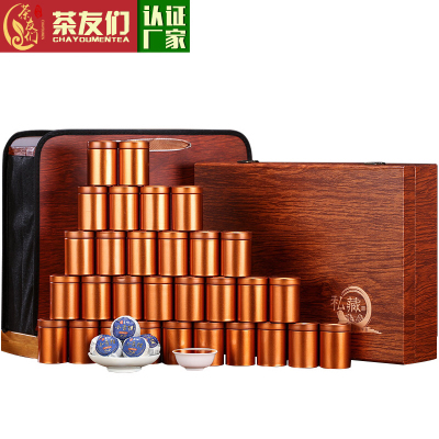 茶友们●新会生晒小青柑普洱茶陈皮熟茶柑普橘普茶叶礼盒装360g