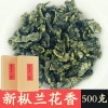 2020新茶安溪感德镇原产地直销铁观音正味清香型500克